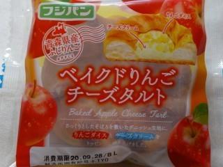フジパン ベイクドりんごチーズタルト.jpg