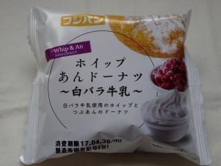 フジパン ホイップあんドーナツ 白バラ牛乳.jpg