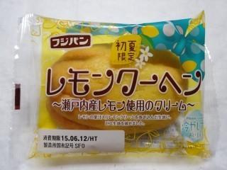 フジパン レモンクーヘン 〜瀬戸内産レモン使用のクリーム〜.jpg