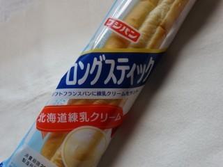 フジパン ロングスティック〜北海道練乳クリーム〜.jpg
