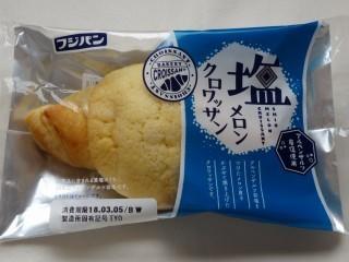 フジパン 塩メロンクロワッサン.jpg