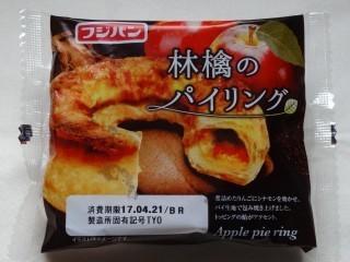 フジパン 林檎のパイリング.jpg