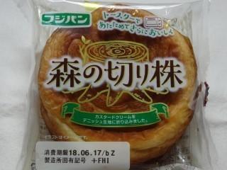 フジパン 森の切り株.jpg