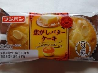 フジパン 焦がしバターケーキ(2個入).jpg