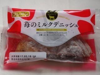 フジパン 苺のミルクデニッシュ.jpg