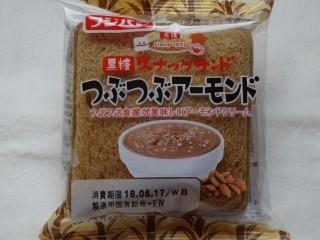フジパン 黒糖スナックサンド つぶつぶアーモンド.jpg