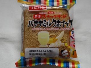 フジパン 黒糖スナックサンド バナナミルクホイップ.jpg