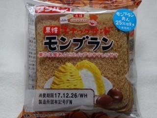 フジパン 黒糖スナックサンド モンブラン.jpg