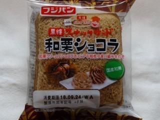 フジパン 黒糖スナックサンド 和栗ショコラ.jpg