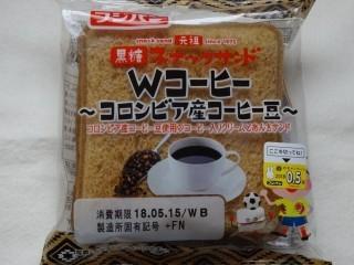フジパン 黒糖スナックサンド Wコーヒー〜コロンビア産コーヒー豆〜.jpg