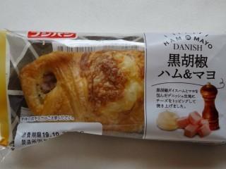 フジパン 黒胡椒ハム&マヨ.jpg