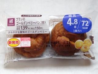 ブランのゴールデンベリーパン 2個入(ローソン).jpg