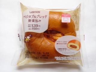 ベジタブルブレッド 野菜包み(ローソン).jpg