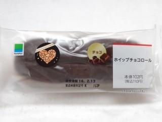 ホイップチョコロール(ファミリーマート).jpg