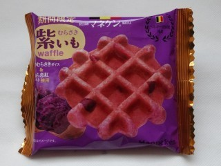 マネケン 紫いもワッフル.jpg