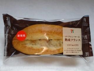 メープルとバターの熟成フランス(セブン-イレブン).jpg