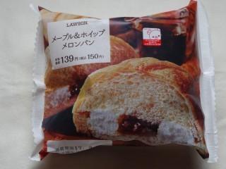 メープル&ホイップメロンパン(ローソン).jpg