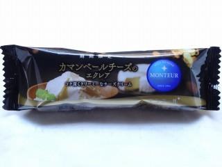 モンテール カマンベールチーズのエクレア.jpg