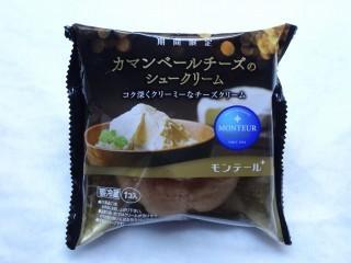 モンテール カマンベールチーズのシュークリーム.jpg
