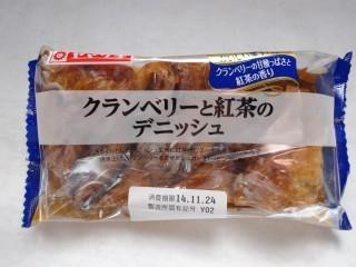 ヤマザキ クランベリーと紅茶のデニッシュ.jpg