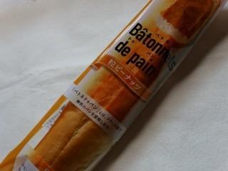 ヤマザキ Batonnets de pain(粒ピーナッツ).jpg