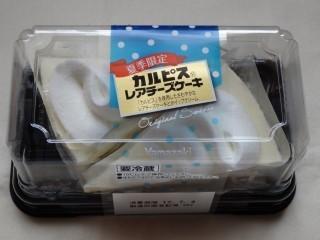 ヤマザキ 「カルピス」レアチーズケーキ(2個入).jpg