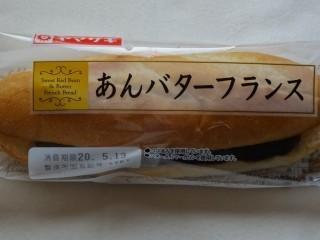 ヤマザキ あんバターフランス.jpg