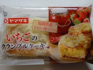 ヤマザキ いちごのクランブルケーキ(福岡県産あまおう苺のジャム).jpg