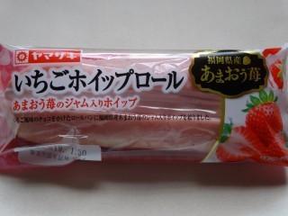 ヤマザキ いちごホイップロール(福岡県産あまおう苺のジャム入りホイップ).jpg