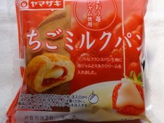 ヤマザキ いちごミルクパン(あまおう苺ジャム使用).jpg