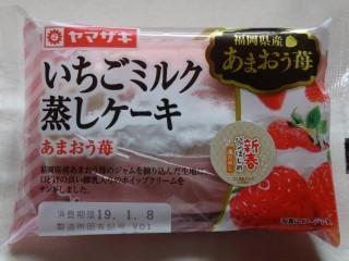 ヤマザキ いちごミルク蒸しケーキ(福岡県産あまおう苺).jpg