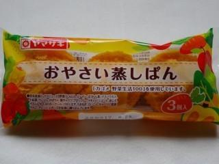 ヤマザキ おやさい蒸しぱん(カゴメ野菜生活100使用)(3個入).jpg