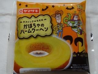 ヤマザキ かぼちゃのバームクーヘン.jpg