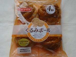 ヤマザキ くるみボール(4個入).jpg