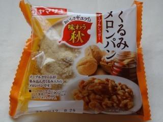 ヤマザキ くるみメロンパン(メープルシュガー).jpg