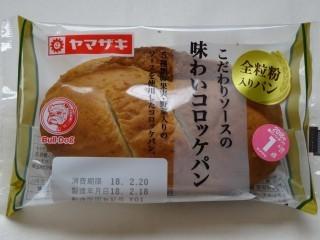 ヤマザキ こだわりソースの味わいコロッケパン.jpg