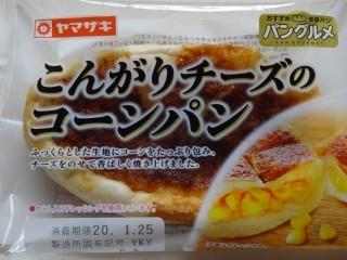 ヤマザキ こんがりチーズのコーンパン.jpg