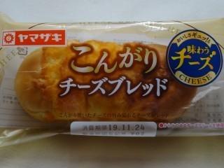 ヤマザキ こんがりチーズブレッド.jpg