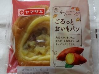 ヤマザキ ごろっとおいもパン.jpg