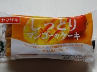 ヤマザキ しっとりマンゴーのケーキ.jpg