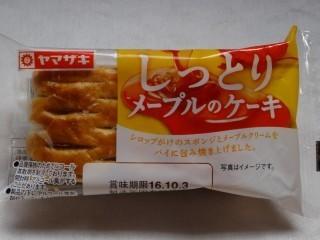 ヤマザキ しっとりメープルのケーキ.jpg