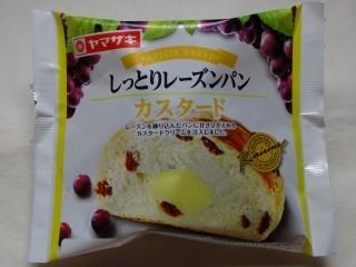 ヤマザキ しっとりレーズンパン(カスタード).jpg