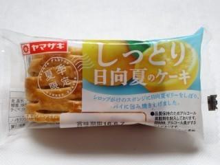 ヤマザキ しっとり日向夏のケーキ.jpg