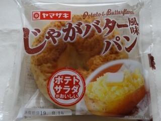 ヤマザキ じゃがバター風味パン.jpg