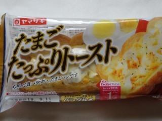 ヤマザキ たまごたっぷりトースト.jpg