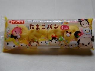 ヤマザキ たまごパン(4個入).jpg
