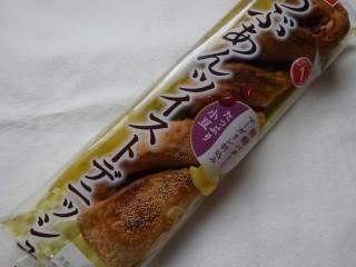 ヤマザキ つぶあんツイストデニッシュ.jpg