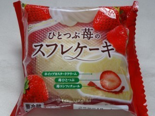 ヤマザキ ひとつぶ苺のスフレケーキ.jpg