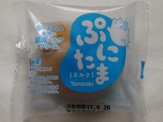 ヤマザキ ぷにたま(ミルク).jpg