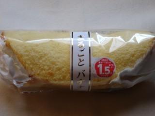 ヤマザキ まるごとバナナ.jpg